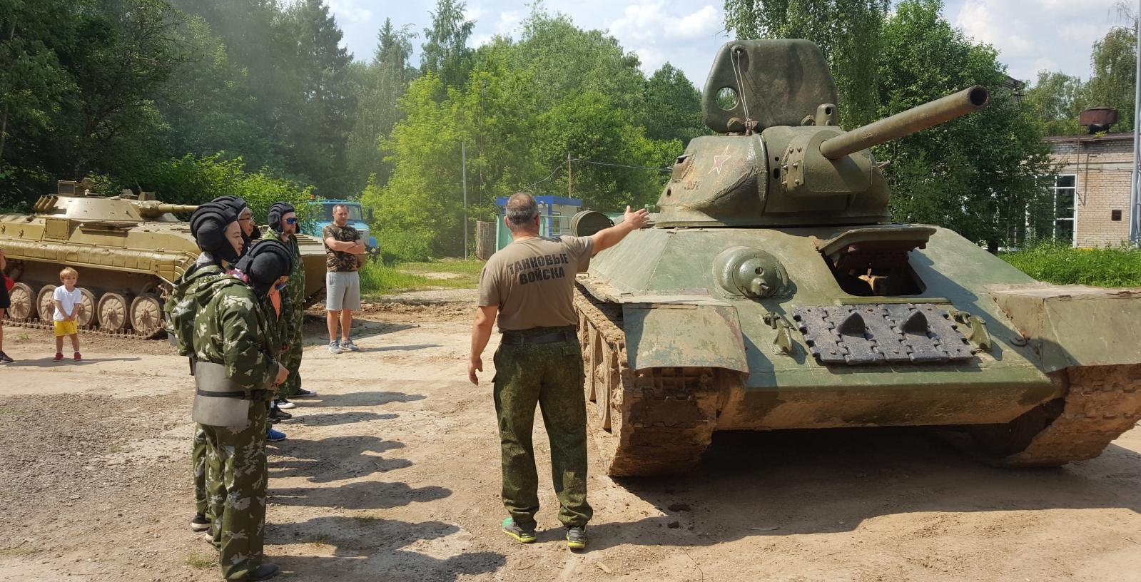 слайдер танк